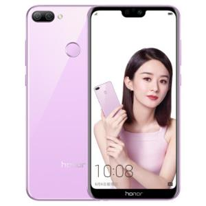 Honor 荣耀 9i 全面屏智能手机 梦幻紫 4GB 64GB999元包邮