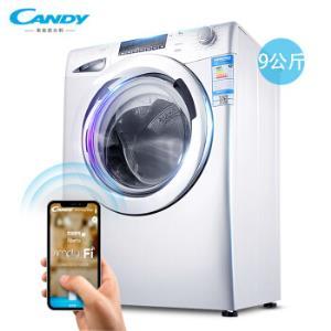 Candy 卡迪 GSFDHP1293 9公斤 滚筒洗衣机(晒单赠belulu美容仪)2349元
