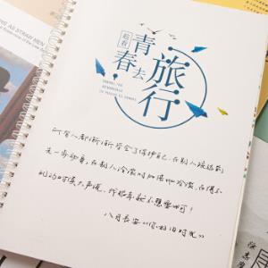 御宝阁 成人行楷速成练字帖15.8元包邮