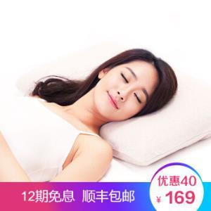 8H乳胶枕   小米生态链企业   进口天然乳胶枕头Z1s双枕套   成人护颈枕芯   混米色144元(需用券)
