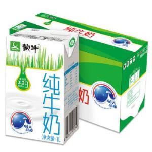 蒙牛 纯牛奶 1L 6盒 礼盒装 44.41元