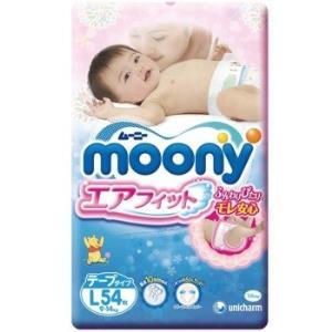 双11预售: moony 尤妮佳 婴儿纸尿裤 L54片*4件79元