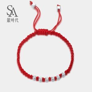 silverage 银时代 925银红绳手链银玲珑转运珠 *3件270元(合90元/件)