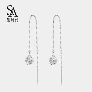 Silverage 银时代 星语心愿水滴形耳线 S925纯银 *3件298元(合99.33元/件)