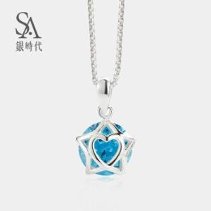 silverage 银时代 925银 海洋之星系列 蓝色镶嵌项链 *3件358元(合119.33元/件)