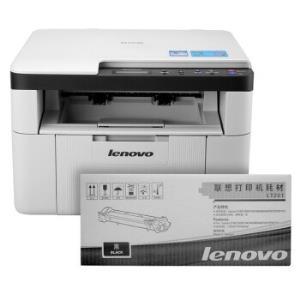 Lenovo 联想 M7206W 无线黑白激光一体机 929元