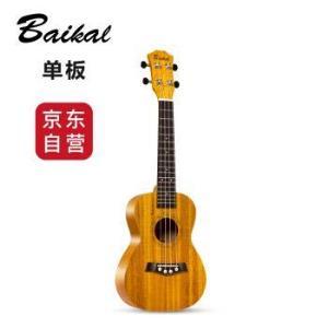 贝加尔(baikal)单板尤克里里学生初学者乌克丽丽23寸原木面单小吉他130.2元