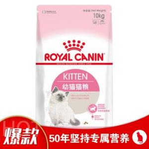 ROYAL CANIN 皇家 K36 幼猫猫粮 10KG 399元