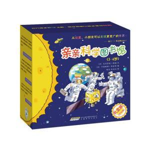 《亲亲科学图书馆》(礼盒装、全40册)+凑单品203元