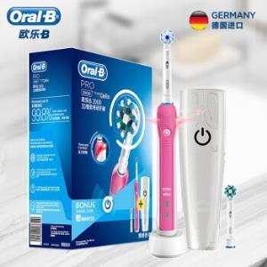 BRAUN博朗 Oralb P2000 电动牙刷 *3件789.36元(合263.12元/件)