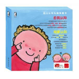 《幼儿认知头脑体操书》(套装共6册)26.25元
