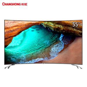 CHANGHONG 长虹 55D3C  55英寸 曲面 4K液晶电视2119元
