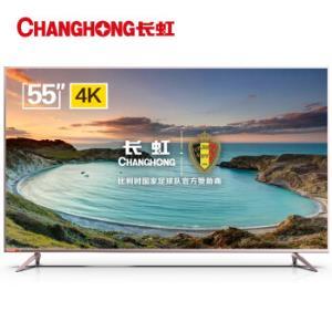 CHANGHONG 长虹 55DP800 55英寸 4K液晶电视2369元包邮(需用券)