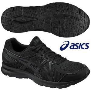 asics 亚瑟士 JOG 100 2男女中性休闲运动鞋跑步鞋入门慢跑鞋 TJG139 TJG138196.82元