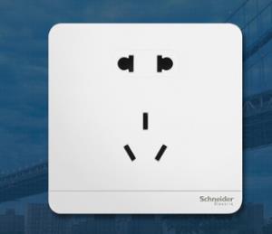 Schneider Electric 施耐德电气 绎尚系列镜瓷白 五孔插座 10只装149元包邮(需29元定金)
