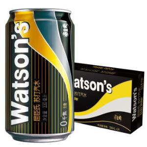 屈臣氏(Watsons)苏打汽水330ml*24听 箱装 饮用水71.9元