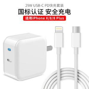 斯泰克(stiger)苹果PD快充头 29W充电器USB-C充电头 线充套装 iPhoneX/8 plus电源适配器63.2元