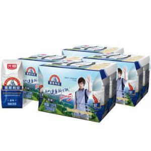 光明 莫斯利安 常温酸牛奶 200g*6盒*4组 *2件 117.84元包邮(双重优惠)