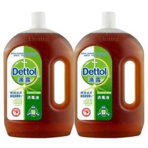 滴露(Dettol)消毒液1.8L*2 家用杀菌儿童衣物家居除菌液非84消毒水 配合洗衣液 金纺 柔顺剂使用99元