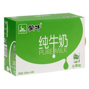 蒙牛 纯牛奶 PURE MILK 250ml*16 礼盒装 *5件 159.55元(合31.91元/件)