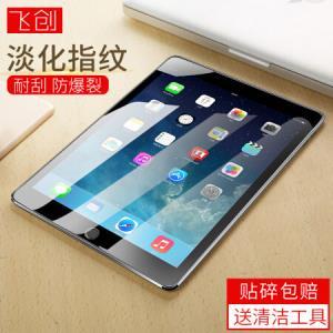 飞创 苹果新ipad钢化膜2018新款/ipad 7/ipad Air2/Air/pro9.7英寸平板高清防爆防刮屏幕保护贴35.9元
