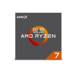 AMD 锐龙 Ryzen 7 1700 CPU处理器