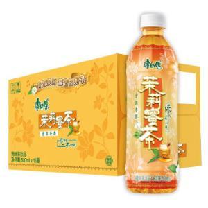 康师傅茉莉蜜茶550ml*15瓶(新老包装自然替换) *3件91.7元(合30.57元/件)