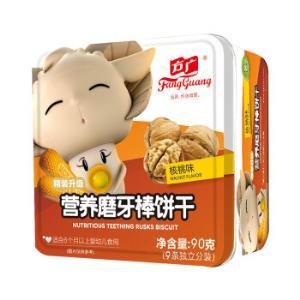 FangGuang 方广 儿童营养磨牙棒饼干 90g 核桃味 *8件144元(合18元/件)
