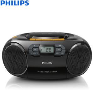 飞利浦(PHILIPS)AZ329/93 音响 CD播放机 收录机 学习机 磁带机 胎教机 USB播放 SD插卡便携收音机499元