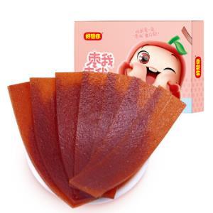 好想你 休闲零食 新疆红枣 红枣原味枣片218g/盒 *2件29.7元(合14.85元/件)
