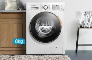 Midea 美的 MD80V50D5 8公斤 洗烘一体机2299元