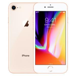 Apple 苹果 iPhone 8 智能手机 64GB  全网通 金色3999元