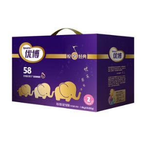 Synut 圣元 优博58系列 幼儿配方奶粉 2段 1.6kg *2件317.8元(合158.9元/件)