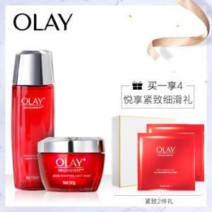 Olay 玉兰油 护肤套装新生塑颜礼盒 (大红瓶面霜+活能水+面膜*2) *3件