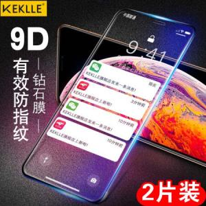 KEKLLE iphone XS/X钢化膜 苹果XS/X全屏覆盖高清防爆手机玻璃贴膜9D防指纹保护膜 全屏黑色26.9元