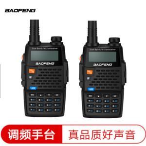 宝锋UV-5R黑骑士 对讲机专业双频双守调频手台办公户外自驾游车载台1-10公里318元
