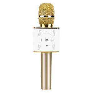 途讯 Q8 手机麦克风音乐旅行唱吧全民K歌神器 户外直播话筒 话筒音响一体式 掌上KTV469元