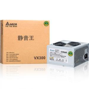 DELTA 台达 VX300 额定300W 电源179元