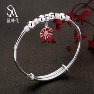 silverage 银时代 S925纯银手镯女款首饰 灵花系列294元包邮