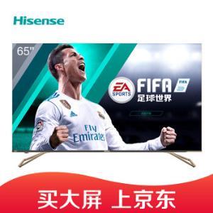 Hisense  海信 H65E75A  65寸 液晶电视5799元