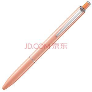 齐心(COMIX)GP5007 绚丽系列金属中性笔/水性笔/签字笔(赠1支笔芯)0.5mm 红色¥1