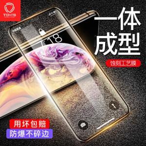 泰维斯 苹果X/XS贴膜6D全屏曲面屏玻璃高清一体成型iPhoneX/XS隐形钢化膜 明清 5.8英寸通用 黑色48元