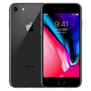 Apple 苹果 iPhone 8 智能手机 64GB  全网通 深空灰色3998元