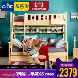 11预售:多喜爱儿童实木高低床 上下铺双层子母床芬兰松木儿童床2379元(需用券)