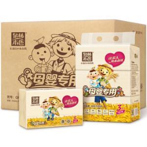 泉林本色 抽纸不漂白本色卫生面巾母婴纸3层133抽*15包(1995抽整箱销售) *3件143.04元(合47.68元/件)