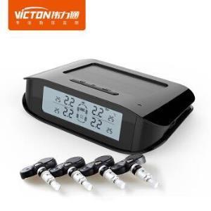 伟力通(Victon)胎压监测 T6S 太阳能无线内置 黑色349元