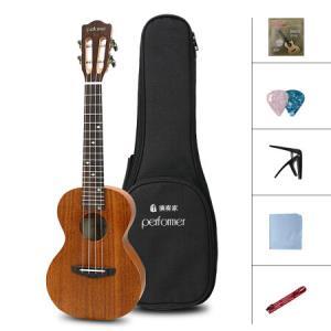 演奏家尤克里里初学者23寸入门小吉他乌克丽丽乐器古典琴头系列263.12元