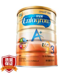 MeadJohnson Nutrition 美赞臣 安儿宝A+ 经典版幼儿配方奶粉 3段 3段 12-36个月 900g *3件400元(合133.33元/件)