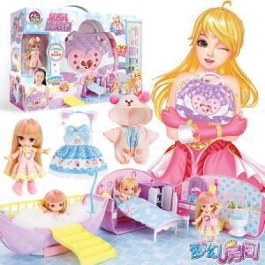 乐吉儿 芭比娃娃套装礼盒 过家家玩具屋迷你房间女孩玩具 爱精灵魔法包迷你厨房A086219元