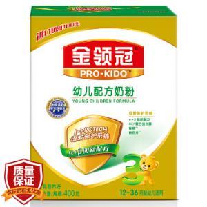 伊利 金领冠系列 婴幼儿配方奶粉 3段 12-36个月 400g *2件98.62元(合49.31元/件)